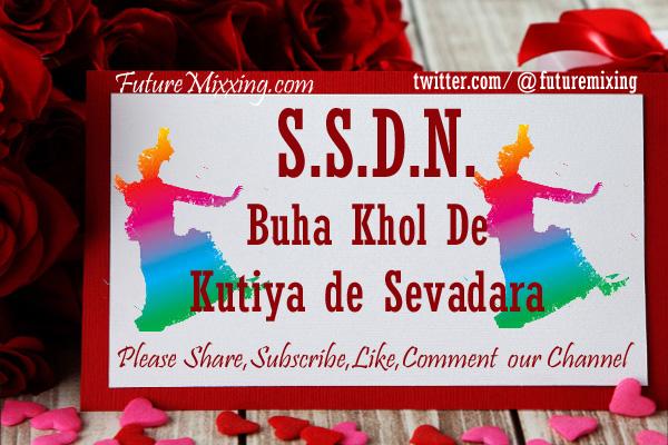 New SSDN Bhajan : Buha Khol De Kutiya De Pehredara | बुहा खोल दे कुटिया दे पेहरेदारा