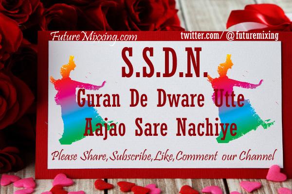 New SSDN Bhajan : Guran De Dware Utte AAJao Sare Nachiye | गुरां दे द्वारे उत्ते आजाओ सारे नाचिये