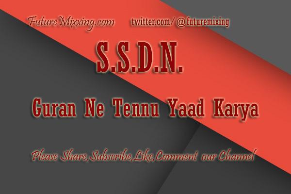 SSDN New Bhajan Lyrics : Guran Ne Tenu Yaad Karya
