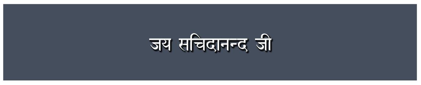Future Mixxing -Best Shri Anandpur Bhajan Lyrics, Shri Anandpur Bhajan